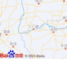 三门峡电子地图