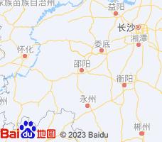 邵阳电子地图
