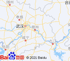 鄂州电子地图
