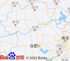 淮南电子地图