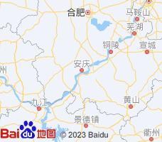 安庆电子地图