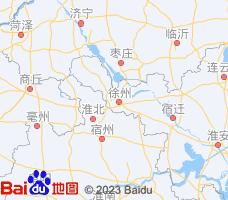 徐州电子地图