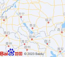 枣庄电子地图