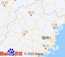 南平电子地图