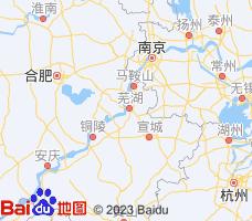 芜湖电子地图