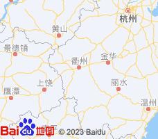 衢州电子地图