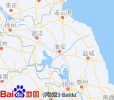 淮安电子地图