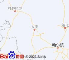 大庆电子地图
