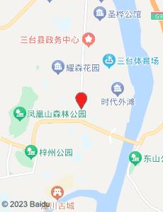 三台旅游地图