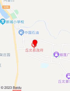 丘北旅游地图