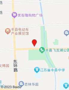 丰县旅游地图