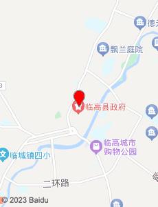 临高旅游地图