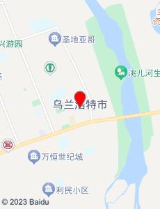 乌兰浩特旅游地图