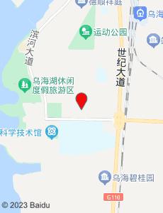 乌海旅游地图