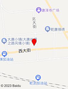 乾县旅游地图