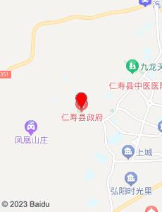 仁寿旅游地图