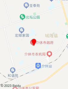 介休旅游地图