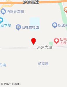 仙桃旅游地图