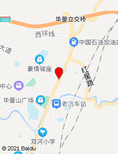 华蓥旅游地图