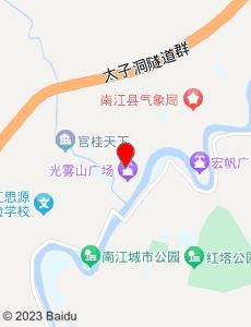 南江旅游地图