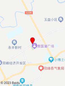 双峰旅游地图