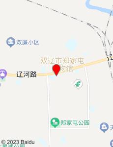 双辽旅游地图