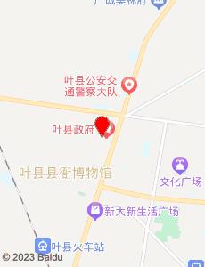 叶县旅游地图