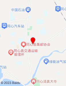 同心旅游地图