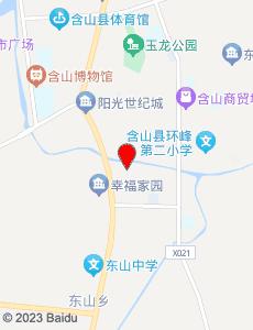 含山旅游地图