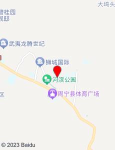 周宁旅游地图