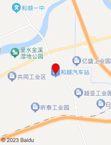 和顺旅游地图