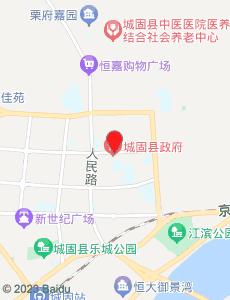 城固旅游地图