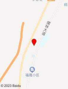 城步旅游地图