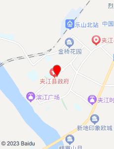 夹江旅游地图