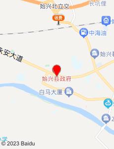 始兴旅游地图
