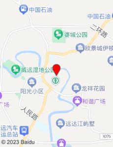 威远旅游地图