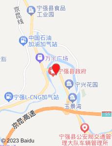 宁强旅游地图