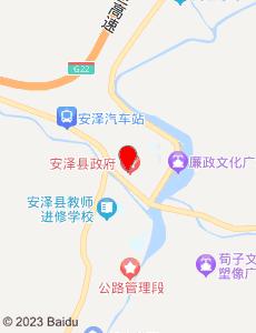 安泽旅游地图