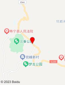 寿宁旅游地图