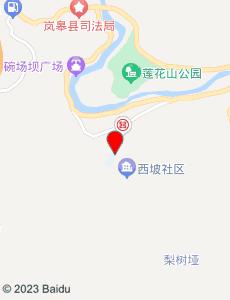 岚皋旅游地图