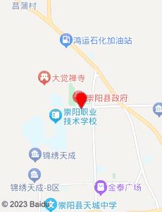 崇阳旅游地图