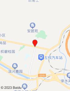 左权旅游地图