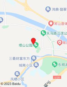 常山旅游地图