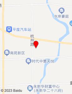 平度旅游地图