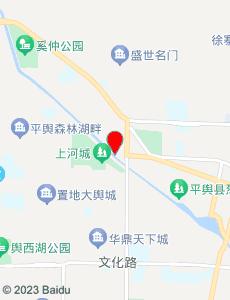 平舆旅游地图