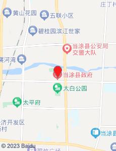 当涂旅游地图