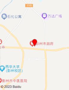 彭州旅游地图