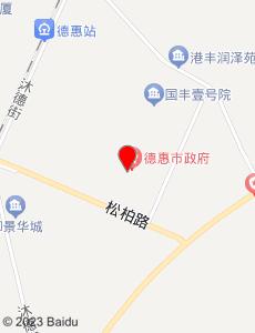 德惠旅游地图