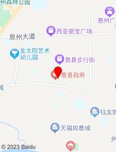 息县旅游地图