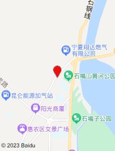 惠农旅游地图